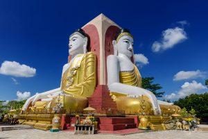 Pagoda Kyaikpun wBago